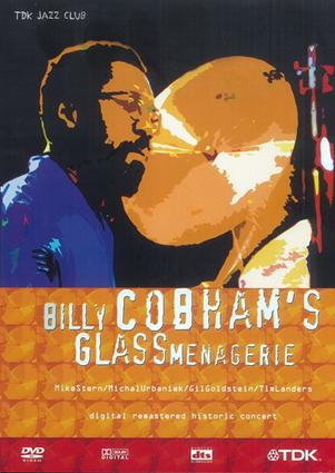 Billy Cobham Glass Menagerie album cover