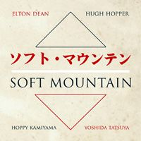 Soft Mountain - Soft Mountain CD (album) cover