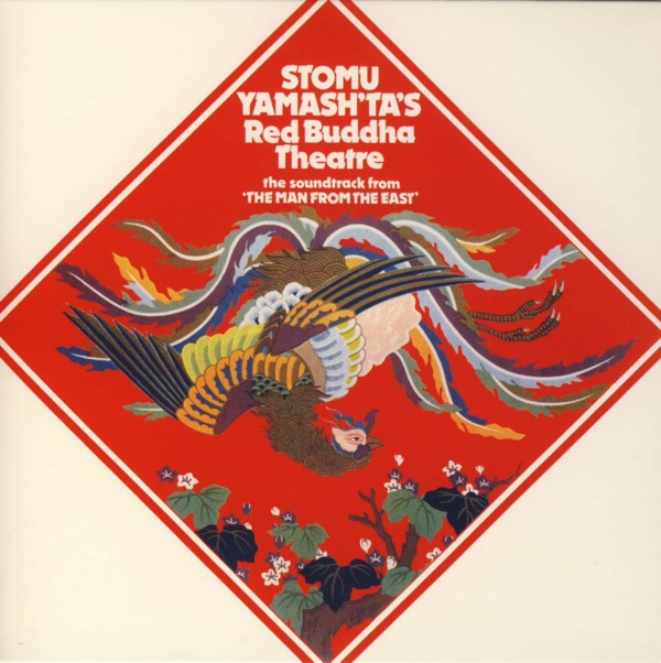 Stomu Yamash'ta Red Buddha Theatre: The Man From The East album cover