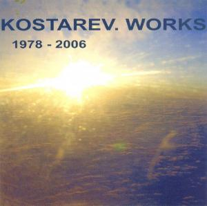 Kostarev Group - Works 1978-2006 CD (album) cover