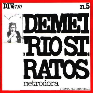 Metrodora by STRATOS, DEMETRIO album cover