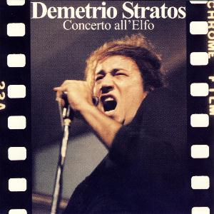 Concerto all'Elfo by STRATOS, DEMETRIO album cover