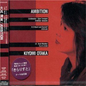 KIYOMI OTAKA Ambition reviews