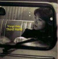 Third Hand by OTAKA, KIYOMI  album cover