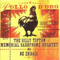 Ne Zhdali - Pollo d'Oro CD (album) cover