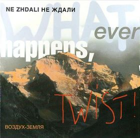 Ne Zhdali Whatever Happens, Twist album cover