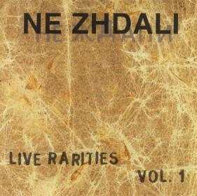 Ne Zhdali Live Rarities Vol.1 album cover