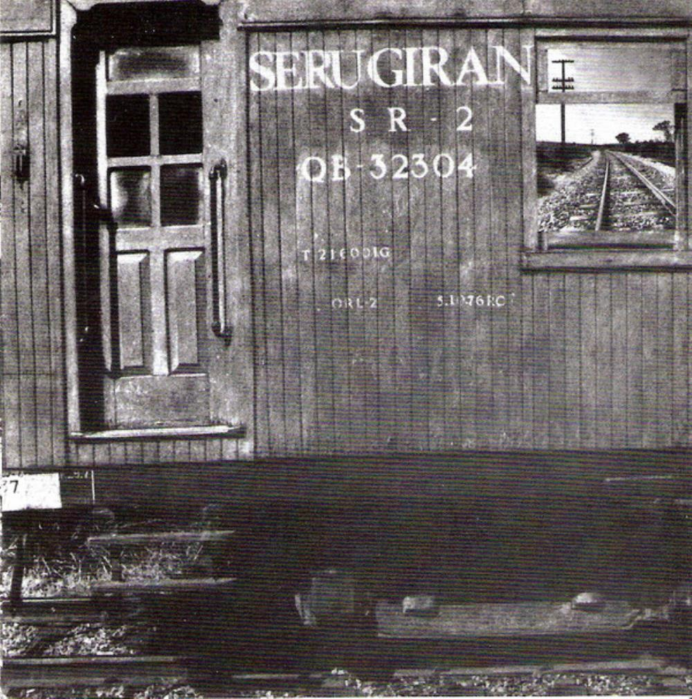 Serú Girán - Serú Girán CD (album) cover