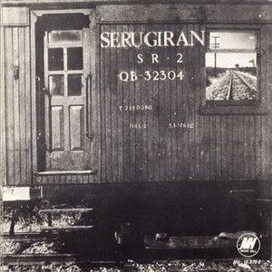 Seru Giran - Ser� Gir�n CD (album) cover