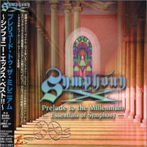 Symphony X - Prelude to the Millennium  CD (album) cover