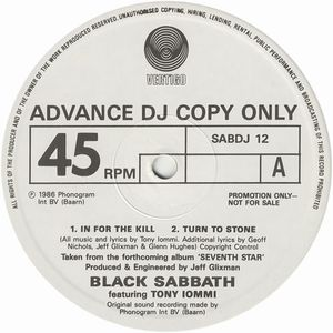 Black Sabbath  Seventh Star Sampler album cover