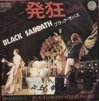 Black Sabbath Hole in the Sky album cover