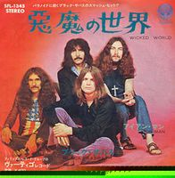 Black Sabbath Wicked World album cover
