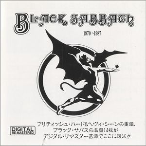 Black Sabbath Black Sabbath 1970-1987 Digital Remaster  album cover