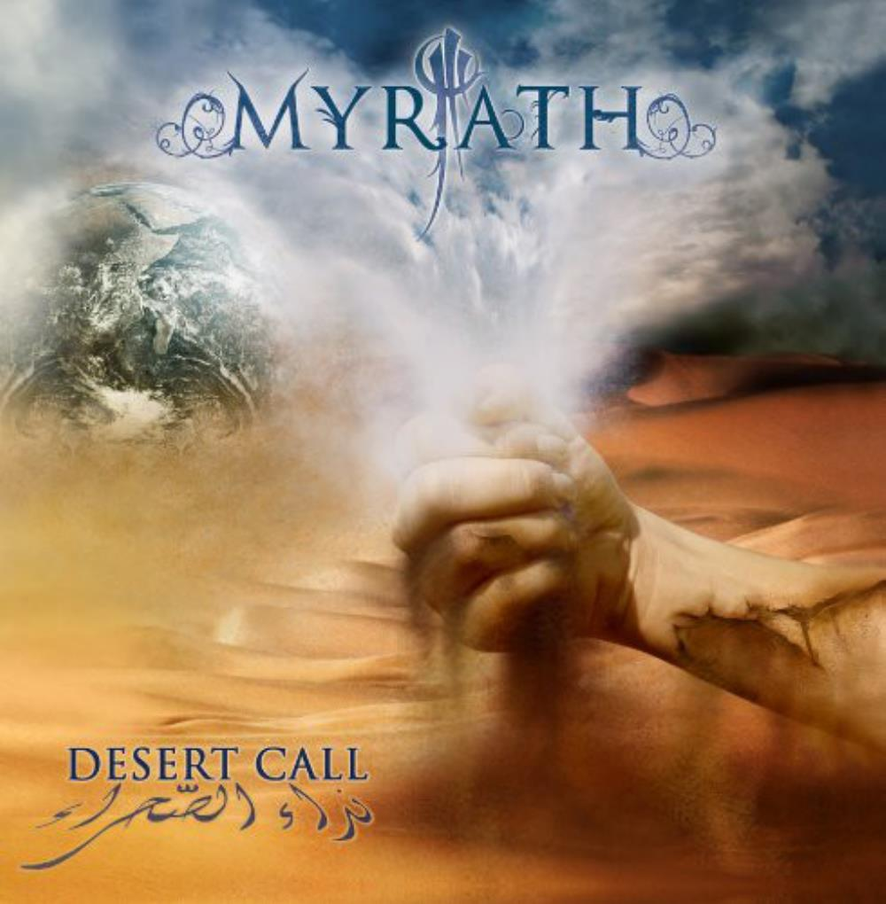 Myrath - Desert Call CD (album) cover