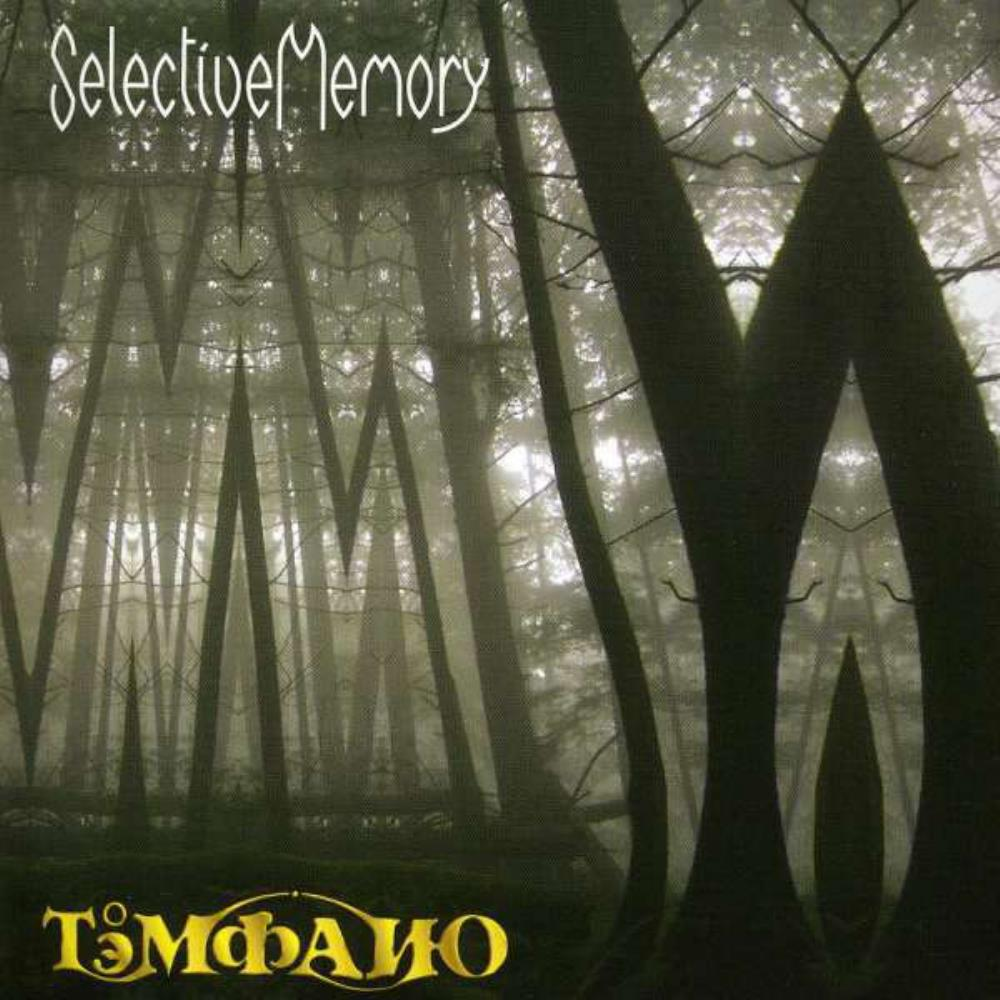 Selective Memory by TÉMPANO album cover