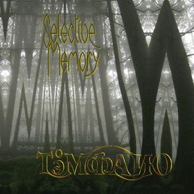 Témpano - Selective Memory CD (album) cover