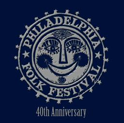 Tempest Live at the Philadelphia Folk Festival album cover