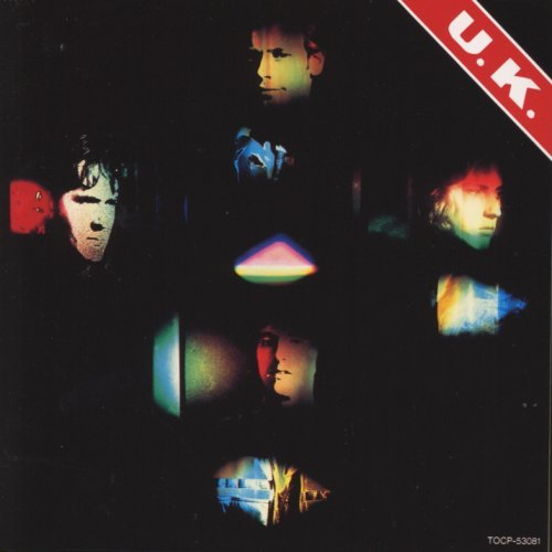 UK - UK CD (album) cover
