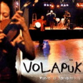 Volap�k Where is Tamashii? album cover