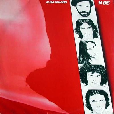 Além Paraíso by 14 BIS album cover