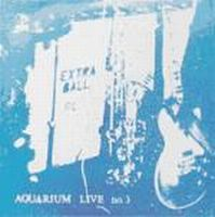 Extra Ball AQUARIUM LIVE 3 album cover