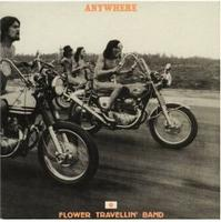 Flower Travellin' Band Anywhere album cover