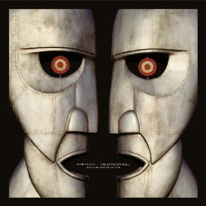 Pink Floyd The Division Bell (20th Anniversary Deluxe Box) album cover