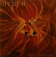 Neath The Spiders Sleep album cover