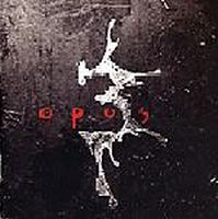 Opus 3 by OPUS 3 album cover