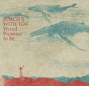 Босх С Тобой* Bosch's With You - Northern Preludes