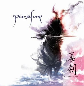 Shin-Ken by PERSEFONE album cover