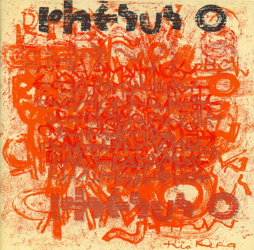 Rhesus O - Rhesus O CD (album) cover