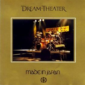 Dream Theater - Made in Japan [Official Bootleg] CD (album) cover