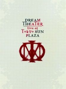 Dream Theater - Live at Tokyo Sun Plaza CD (album) cover