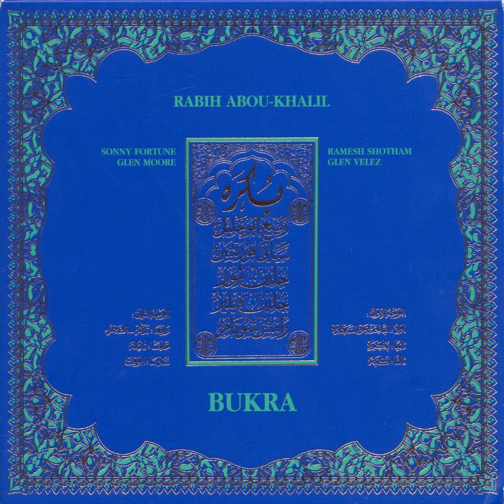 Bukra by ABOU-KHALIL, RABIH album cover