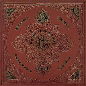 Tarab by ABOU-KHALIL, RABIH album cover