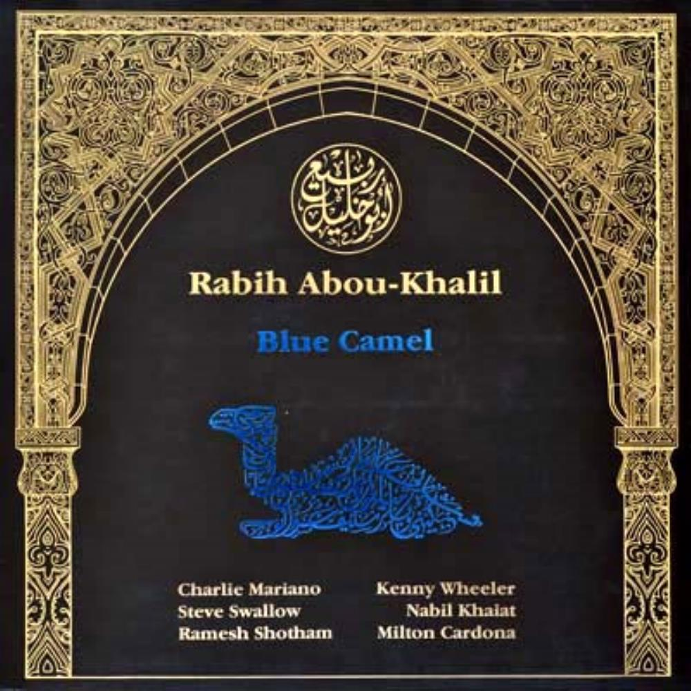 Rabih Abou-Khalil - Blue Camel CD (album) cover