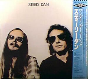 Steely Dan Steely Dan album cover