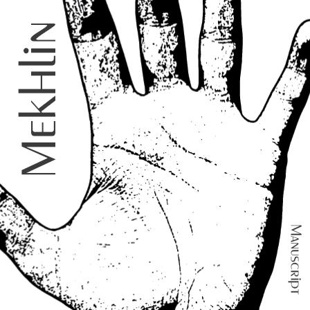 Manuscript by MEKHLIN album cover
