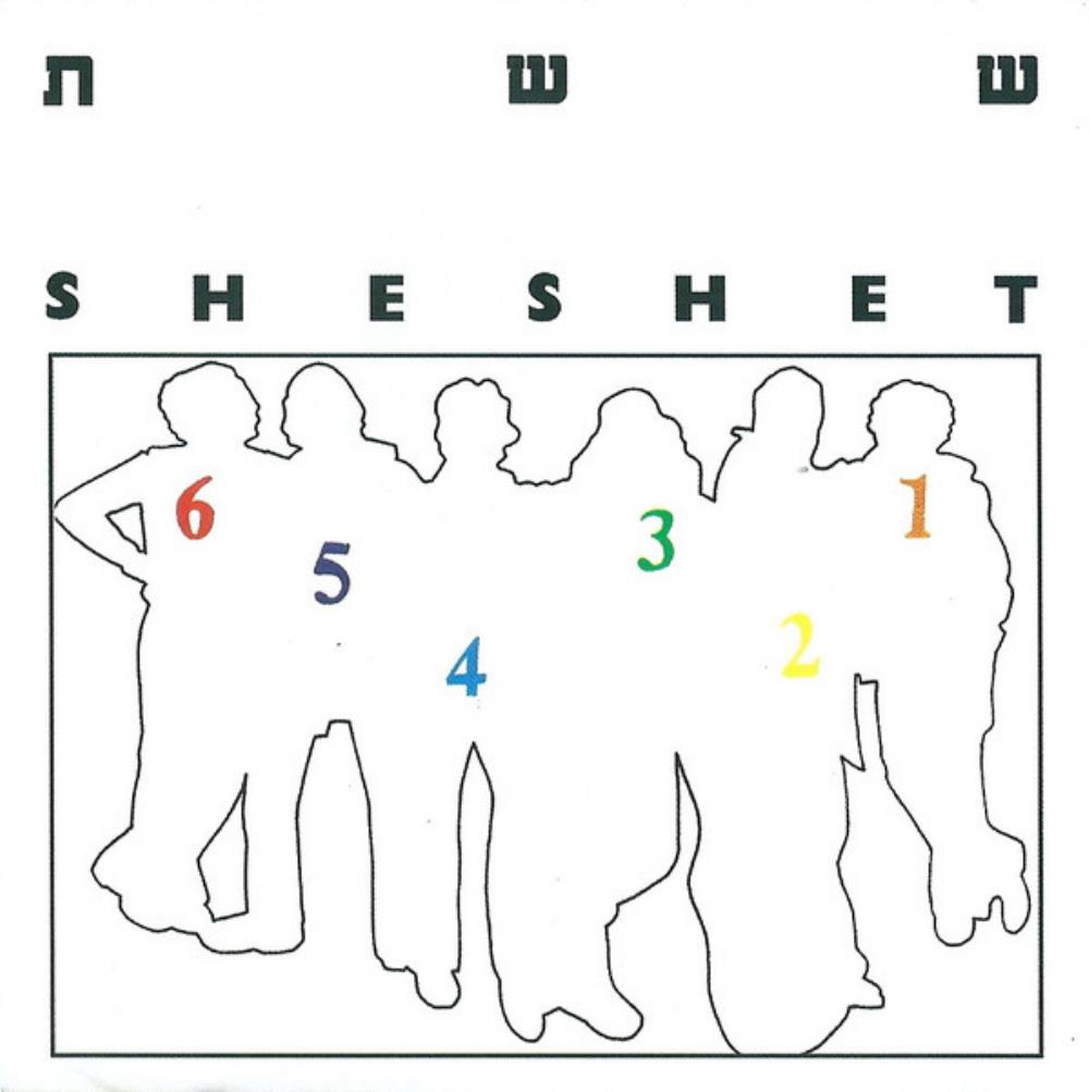 Sheshet - Sheshet CD (album) cover