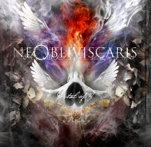 Portal of I by NE OBLIVISCARIS album cover