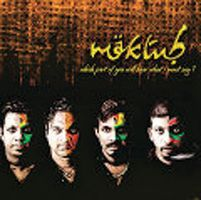 Maktub by MOTHERJANE album cover