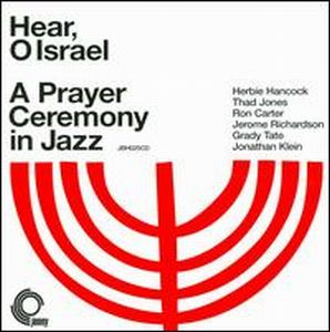 Herbie Hancock Hear, O Israel album cover