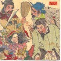 Bi Kyo Ran Live III: Ran  by BI KYO RAN album cover