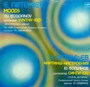 Moods by ARTEMIEV, EDWARD album cover
