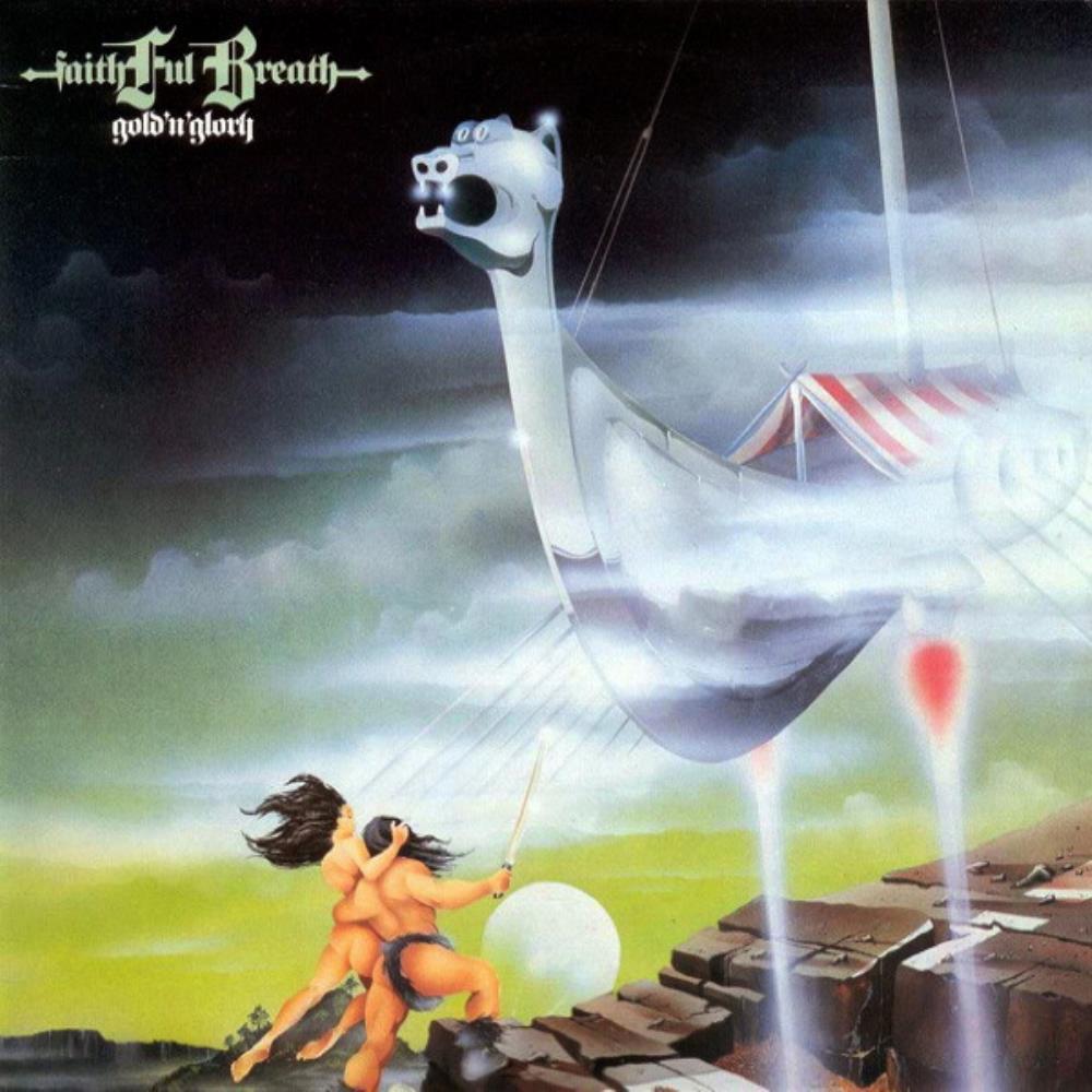 Gold 'n' Glory by FAITHFUL BREATH album cover
