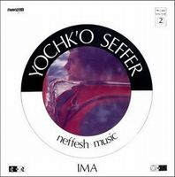Yochk'o Seffer Neffesh Music: Ima album cover