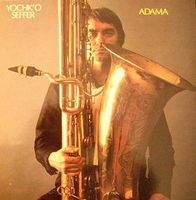Adama by SEFFER, YOCHK'O album cover