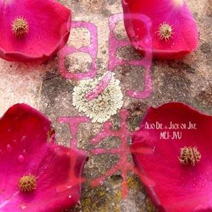 Alio Die Mei-Jyu (With Jack or Jive) album cover